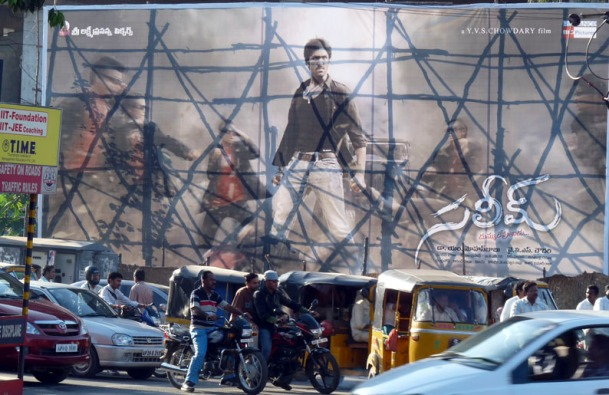 Movie poster at Jubilee Hills Check Post, Hyderabad